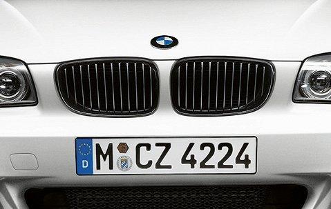 Grille Calandre Droite Bmw - BMW Performance véritable sport Grille avant droite