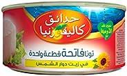 California Garden Solid Skipjack Tuna in Sunflower Oil, 170 gms