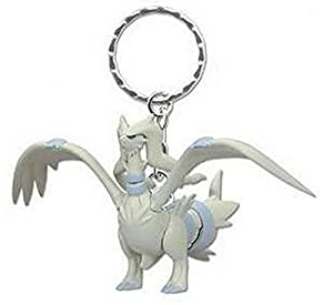 "Banpresto Pokemon Black & White Figure Keychain Mini - 1.5"" Reshiram (Japanese Import)"
