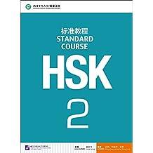 HSK Standard Course 2 Textbook [+MP3-CD]