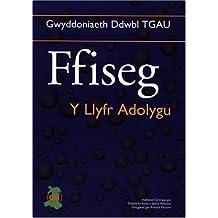 Gwyddoniaeth Ddwbl TGAU: Ffiseg - Y Llyfr Adolygu