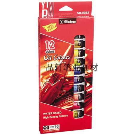 12 Farben mit Pinsel Öl 8038