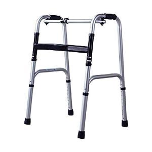 SUN HUIJIE Verstellbare Gehhilfe Behinderte Krücke Ältere Rehabilitationsgeräte Aluminiumlegierungsrollstuhl