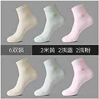 KVEYY 6 Paare Reine Farbe Baumwolle College Wind Sportsocken Mode Lässig Baumwollsocken