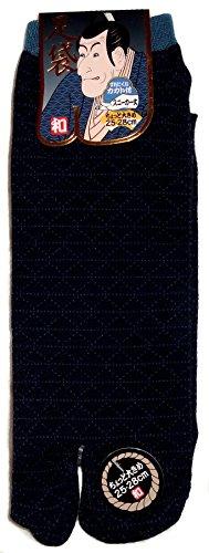 4dc17105e29 Japonmania - Chaussettes japonaises tabi - Du 39 au 43 - Motifs Tama  Shibori. -