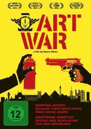 Art War ( )