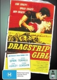 Dragstrip Girl by Fay Spain (Batty Girl)