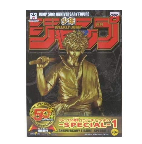 (JAPAN OFFICIAL Gintama Sakata Gintoki Figure Spcial Gold 50TH Anniversary Jump Weekly Anime #1)