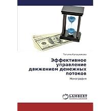 Effektivnoe upravlenie dvizheniem denezhnykh potokov: Monografiya