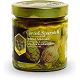 Artichauts divisé à l'huile d'olive extra vierge 410ml (Puglia - ITALIE)