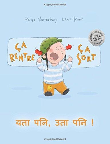 Ça rentre, ça sort ! Yata pani, uta pani!: Un livre d'images pour les enfants (Edition bilingue français-népalais)