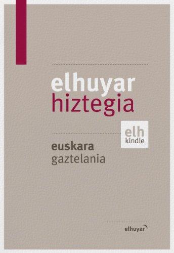 Elhuyar Hiztegia euskara-gaztelania (Basque Edition) por Elhuyar Hizkuntza eta Teknologia