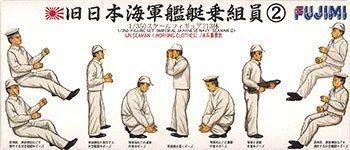 1-350-imperial-japanese-navy-seaman-fig-set2234-fjm11165