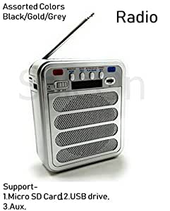 SaleOn™ Rechargeable Outdoor Fm Radio Speaker Portable Speaker with MP3 TF Memory Card, USB Drive, AUX, Multimedia Speaker with Antenna 1097