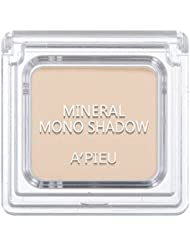 APIEU MBE01 le fard à paupières Mono minérales (Mat) #01