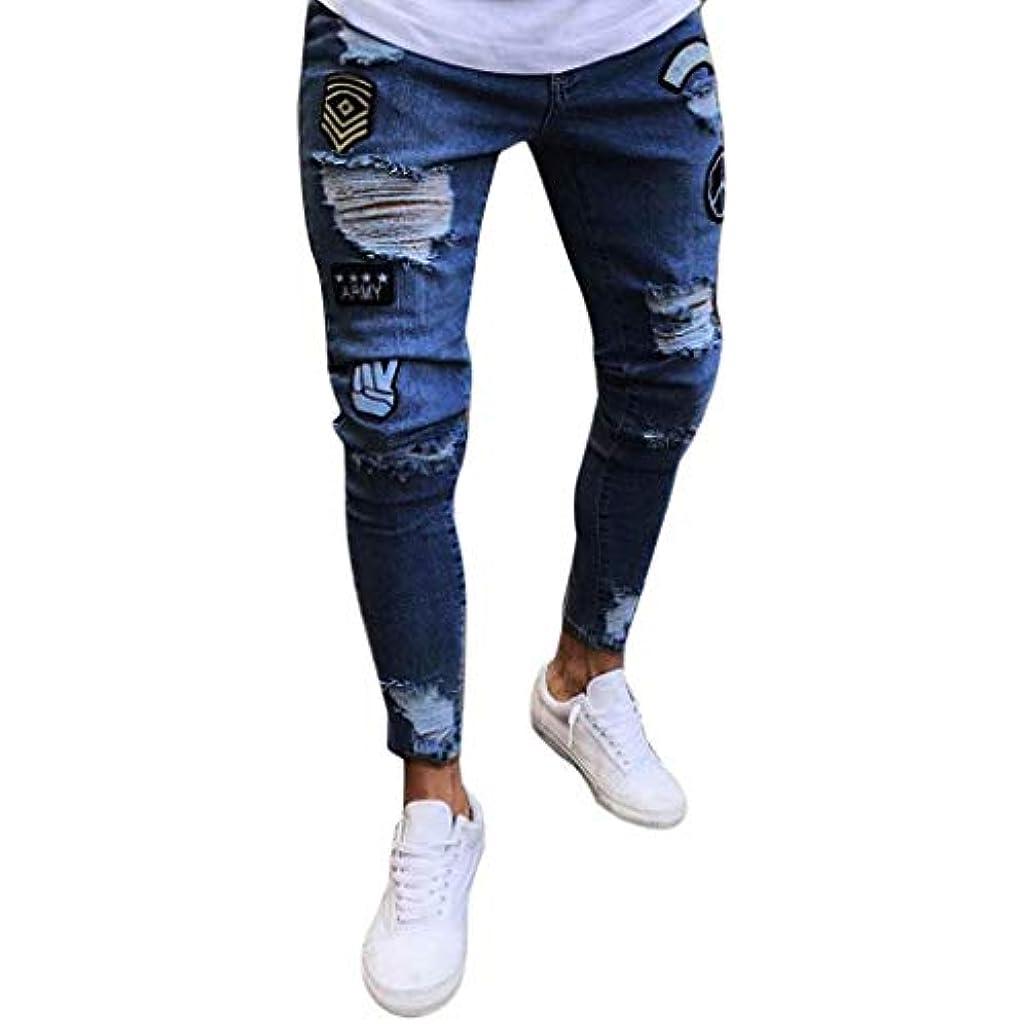 Tomatoa Herren Denim Jeans Stretch Denim Hosen Distressed zerrissen  ausgefranste Slim Fit Zipper Jeans Hosen Männer Hosen Sommer Sport Stretch  Streetwear ... ba8c1c8b71