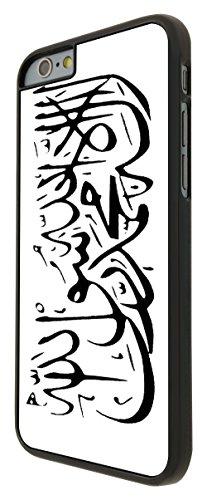 574-Musulmane Sentence God Allah shahadat Religious Belief Coque iPhone 6Plus/iPhone 6Plus S 5.5Design Fashion Trend Case Back Cover Métal et Plastique-Noir