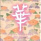 Asian Blossoms by Missa Johnouchi (2000-06-13)