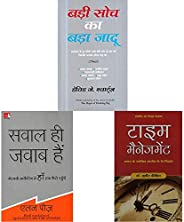 Badi Soch Ka Bada Jadoo (The Magic Of Thinking Big) + Sawal Hi Jawab Hai + Time Management (Hindi) (Set of 3 B