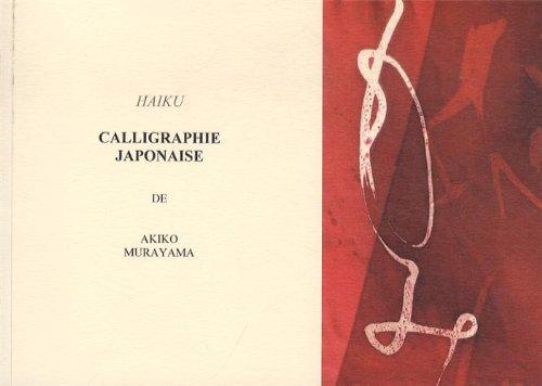Calligraphie japonaise par Akiko Murayama