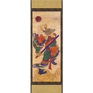 Chinese Zodiac Rabbit of 12 Animals Guardian Deity Handmade Scroll Hanging Wall Art Interior Decor Asian Print Korean Folk Painting