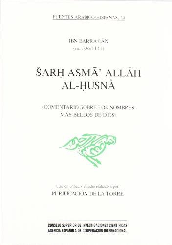 Sarh asma' Allah al-husnà (Comentario sobre los nombres más bellos de Dios) (Fuentes Arábico-Hispanas) por Ibn Barrayan