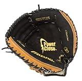 Mizuno Prospect gxc105Guante de la Juventud Catcher, Tirador diestro, Unisex, Color Black/Tan, tamaño 32.5 Inches