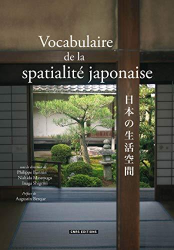 Vocabulaire de la spatialité japonaise PDF Books
