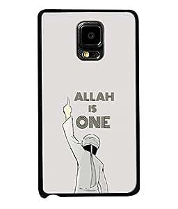 PrintVisa Designer Back Case Cover for GalaxyNoteEdge (Allah Sketch Black&White God Religious One Muslim)