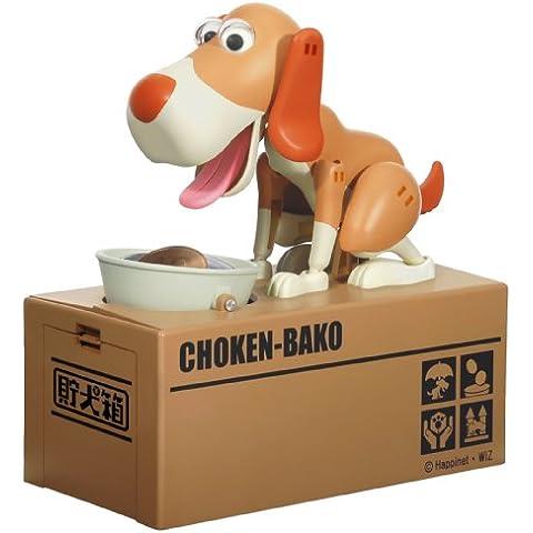 Choken Bako Robotic Dog Piggy Coin Bank Brown Tea Color Ver [Toy] (japan import)