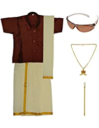 PREETHI DRESSES Boy's Art Silk Dhoti Set