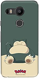 The Racoon Lean printed designer hard back mobile phone case cover for LG Nexus 5X. (snorlax wa)