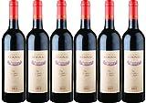 Grand Vin de Reignac 2015 Rouge-Lot de 6x75cl-Livraison Offerte-Meilleur rapport prix-plaisir-21.50€ la bouteille-James Suckling 92/100-The Wine Patriot 93/100-L'incroyable dégustation à l'aveugle