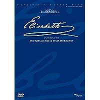 Elisabeth - Das Musical - Live aus dem Theater an der Wien [Alemania] [DVD]