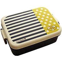 Preisvergleich für Kinder Lunchbox Einschicht Bento Box Mikrowelle Sicherheit 800ML