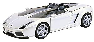 Motor MAX mm79156wh-Lamborghini Concept s, vehículos, Color Blanco