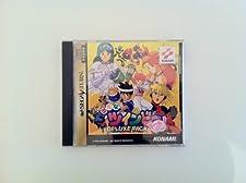 Detana Twinbee Yahho! Deluxe Pack [Japan Import]