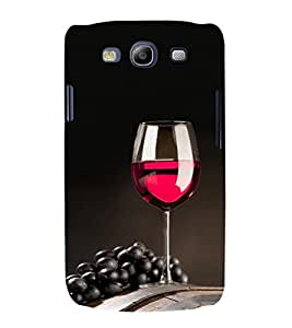 EPICCASE the toast Mobile Back Case Cover For Samsung Galaxy S3 Neo (Designer Case)