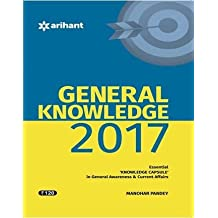 General Knowledge 2017 (Old Edition)