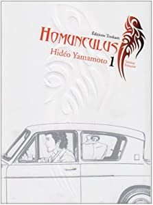 Homunculus Edition simple Tome 1