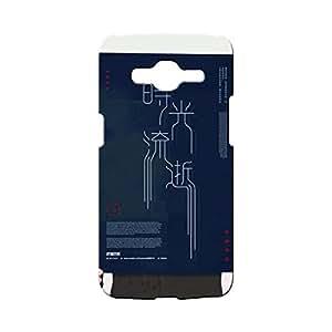 G-STAR Designer Printed Back case cover for Samsung Galaxy J2 (2016) - G7633