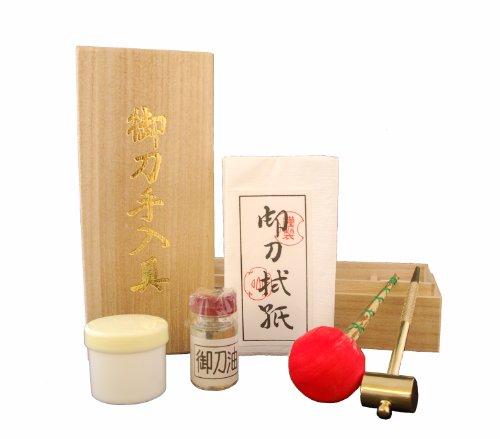 Reinigungs-Set für Japanische Schwerter Katana (Holzbox mit Hammer)