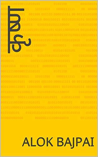 कृष्ण (Hindi Edition) por alok bajpai