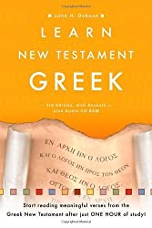 (Learn New Testament Greek [With CDROM]) By Dobson, John H. (Author) Hardcover on 01-Apr-2005