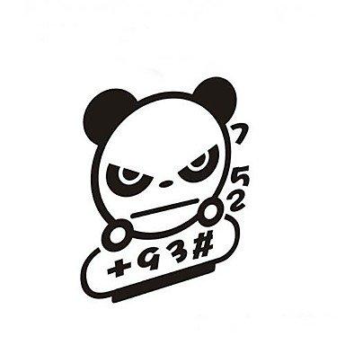 K-NVFA schöne Panda Cartoon Auto dekorative Aufkleber Tankdeckel , white #-5116