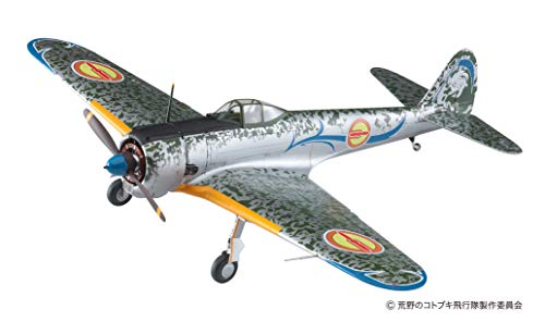 Hasegawa SP398 - Maqueta de avión