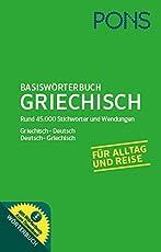 PONS Basiswörterbuch Griechisch: Griechisch - Deutsch / Deutsch - Griechisch. Mit 45.000 Stichwörtern und Wendungen und komplettem Wörterbuch zum Download.