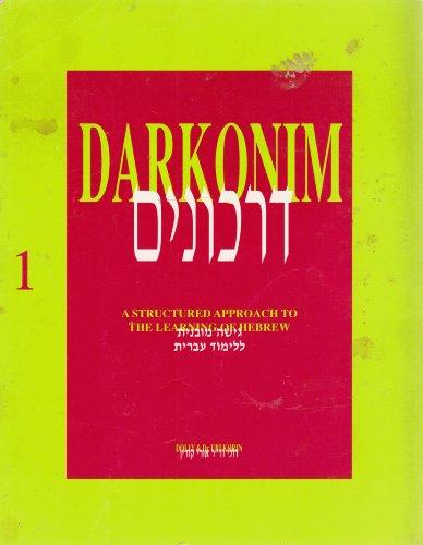 Darkonim 1 por Emery