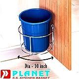 #4: Planet Stainless Steel Bin Holder (Dust Bin Holder) - Dia 10.5 Inch