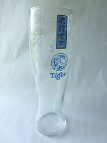 tiger-beer-pint-glasses-ce-20oz-568ml-set-of-2-rare-item
